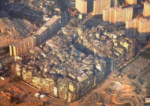 ciudad-amurallada-de-kowloon